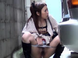 Asians leave pee streams publicly outdoors